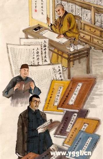印光大师画传(转) - 种瓜老伯 - 菩提林 ○ 悟道