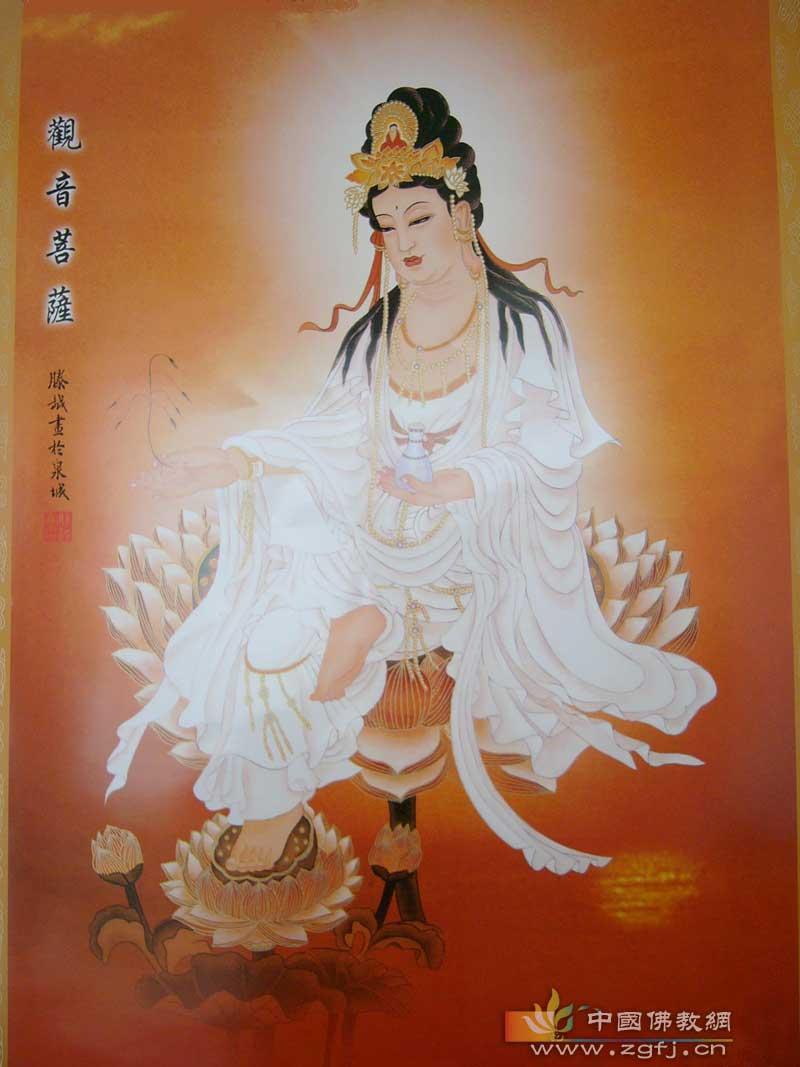 观世音菩萨的图像--学佛网