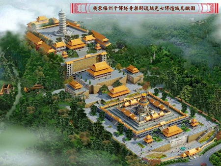 广东省梅州千佛塔寺药师坛城兴建开工仪式将举行