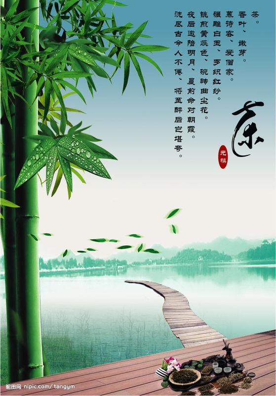 各种茶叶的功效,千万不要喝错 - wangqingwei421 - wangqingwei421的博客