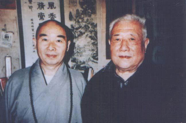 夏莲居是普贤菩萨再来、黄念祖是观音菩萨再来--净空法师说 - 佛子 - 从是西方、过十万亿佛土、有世界名曰极乐!