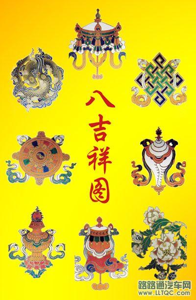 佛门八吉祥的象征 - 聾人念佛 - 諸惡莫作 衆善奉行 遠離名利 一心念佛