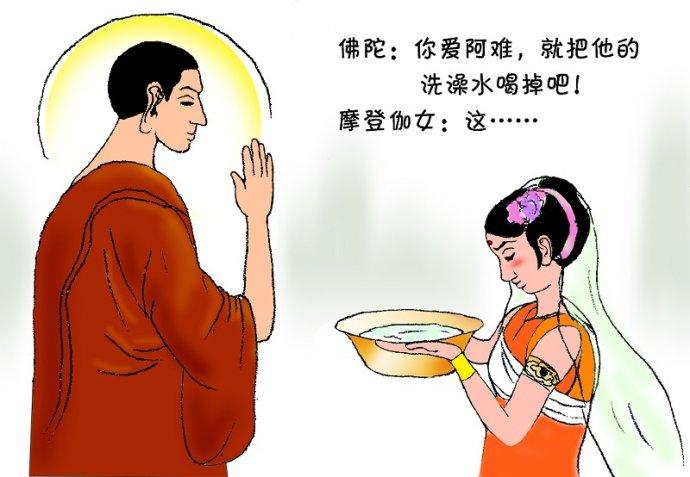 佛陀告知:男女之情,皆有前世因缘的八个启示 - 莲池佛地 - 莲池佛地