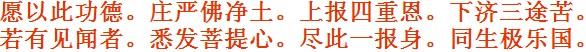 净土宗的称名念佛是诸佛救度众生的第一法门 - 莲池佛地 - 莲池佛地